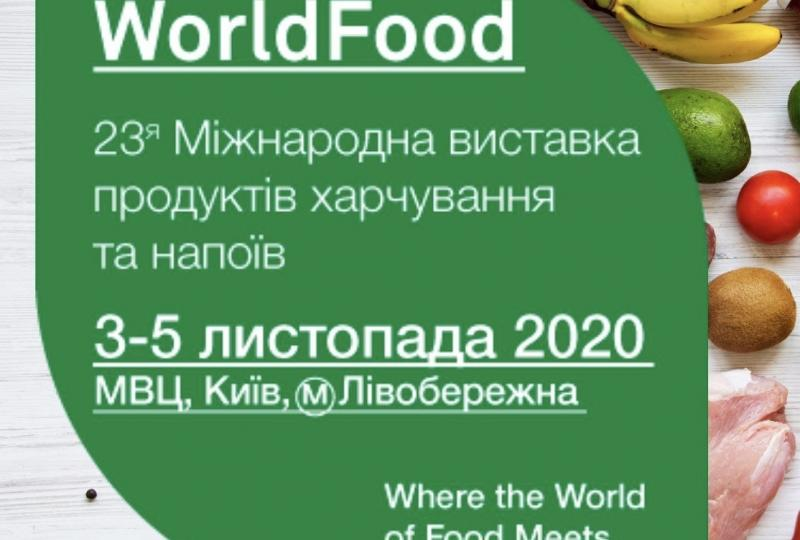 WorldFood Ukraine 2020