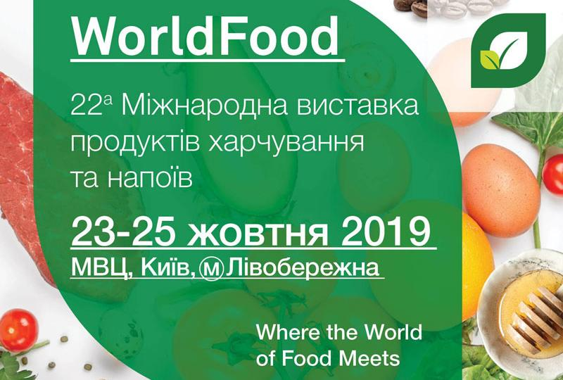 WorldFood Ukraine 2019